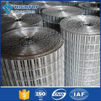 Hot selling cheap solid iron welded wire mesh size chart