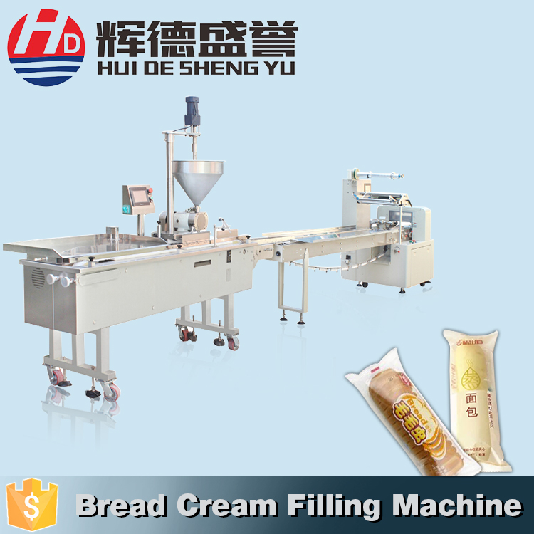 40-100pcs/min Effectively Automatic industrial sandwich maker snack food cream filling machine