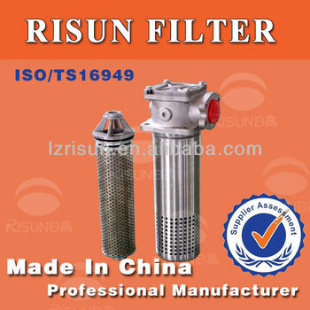 Hydraulic Oil hepa Filter cars spare parts