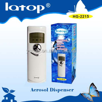 Electric perfume dispenser, digital aerosol dispenser