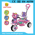 CHEAP BABY TRICYCLE NEW AND POPULAR BABY TRIKE WITH POPULAR ELEPHANT WITH MUSIC