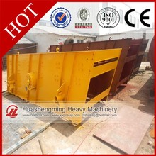 HSM Best Price Vibrating Screen XXNXX Hot Vibrationg Screen