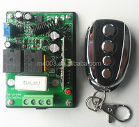 mc electric dc motor control panel