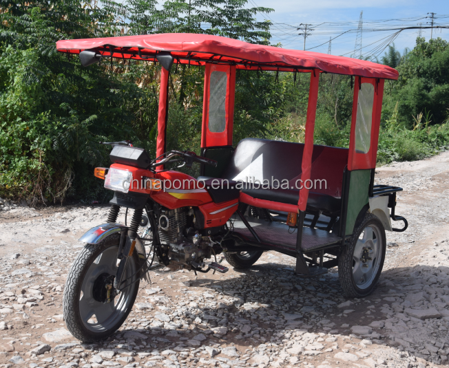 1 Year Quality Garanteed 2 Passengers 200cc Porter Gasoline Three Wheel Tricycle