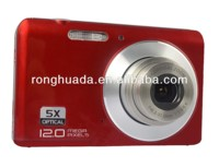 hot sell HD 16MP digital camera optical zoom 2.7 inch TFT display with flash USB2.0