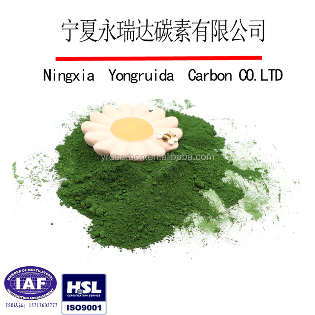 Metallurgical grade china professional Cr2O3 chrome oxide green 99.5%