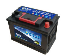 MFDIN75/DIN75MF/MF57535/57535MF MFDIN75 12 volt battery for sale car MF battery car 12v MFDIN75
