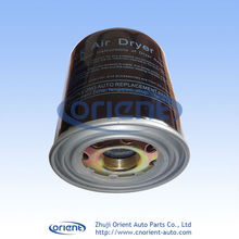 Benz Air Dryer Filter
