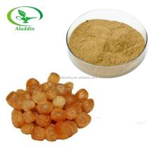 ISO factories supply Certificated Dried Longan Pulp Extract powder with best selling products