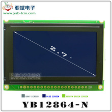 Industrial display 12864 Graphic LCD, STN FSTN type