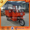 China competitive price & low consumpotion of gaoline paasenger tricycle