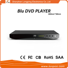MTK 12v desktop blu ray dvd player
