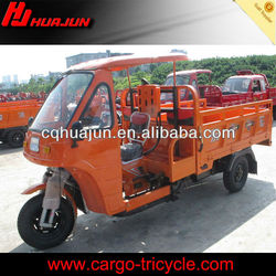HUJU 250cc three wheel bike passenger / three wheel covered motorcycle for sale / two passenger three wheel motorcycle