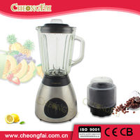 Best Sell Metal Base and Glass Jug Blender