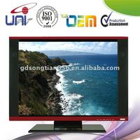 15 inch lcd tv with dvd built-in