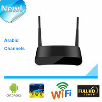The New Android 4 Network Player Home Strong STB HD TV Box Android TV Box Arabic Iptv Arabic Iptv Box