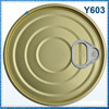 JRD Randa easy open lid tinplate eoe for food cans