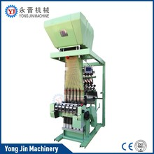 Fast delivery jacquard loom second hand machines for small