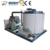CE&CCC Approved Flack Ice Machine Manufacturer for Supermarket (Large)