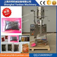 YB-300J automatic liquid sachet packaging/ice bag filling packing machine