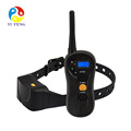 2017 China Supplier New Design Waterproof Electronic Remote Pet Dog Training Collar Outdoor No Shock Anti Bark Collar