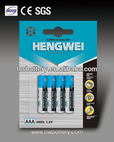 SUPER ALKALINE BATTERY LR03-4/B