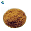 Hot sale & hot cake high quality 98% icariin 489-32-7 with reasonable price and fast delivey !