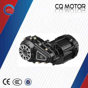 separate type one speed low power 350w-1kw differential motor for e tricycle