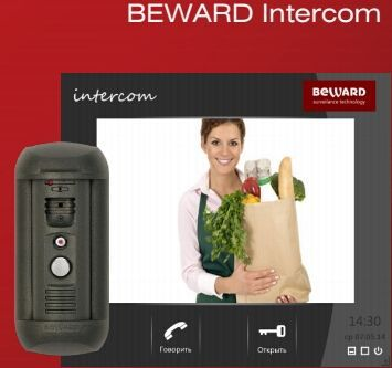 New launched IOS&Android supported,SIP wireless video door phone intercom system
