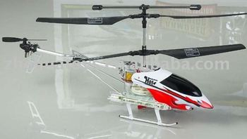 3CH rc Armored Warrior helicopter with gyro