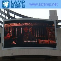 P40 flexible outdoor curtain led wall screen high resolution