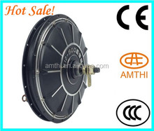 electric bicycle motor 1500w, new spoked bicycle motor with disc brake, electric bicycle hub motor 36v