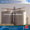 Bulk Storage Silos For Grain, Grain Storage Steel Silo, Grain silo