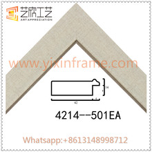 Dressing Mirror Frame pier glass