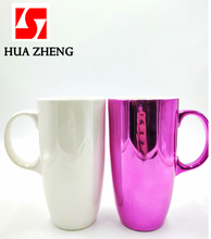HUAZHENG Customized Logo Electroplate Ceramic Travel Mug Porcelain Coffee/Tea Cups With Lid