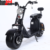 New Design High Speed Citycoco Electric Scooter with 2000w Motor