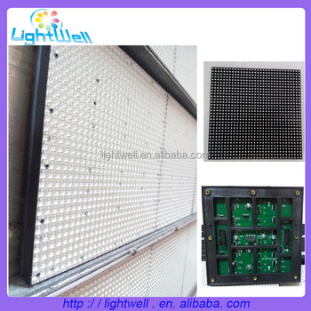 full color xxx japan video free p5 outdoor led screen p5
