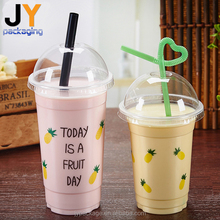 Hot selling good quality plastic coffee cup disposable plastic cup PP plastic juice cup