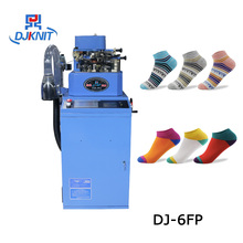 Computerized automatic socks making machine for sewing socks