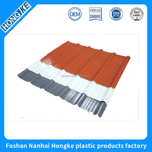 Self cleaning heat insulation ASA corrugated PVC Roof Tile