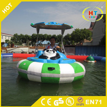 2017battle inflatable bumper boat for adult or children UFO lighting bumper boat for water park games