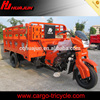 3 wheel cargo motorcycle/2014 new 150cc,200cc,250cc,300cc 3 wheel motorcycle for sale