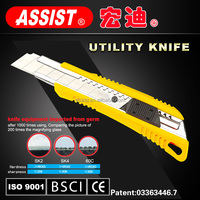 High quality knife ABS utility knife made in China alibaba with 2 blades 18mm plastic cutter utility knife