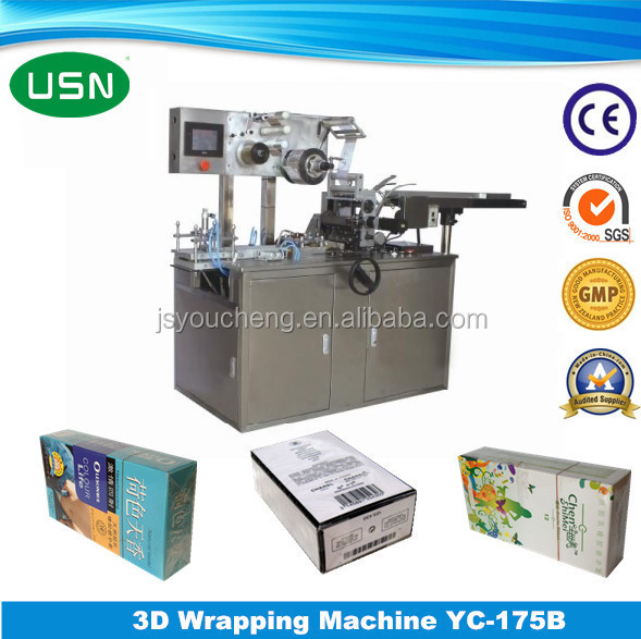 USN-175A automatic film packing machine