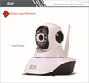 Home Use HD P2P WIFI Baby Camera, Wireless Home Smart IP Camera