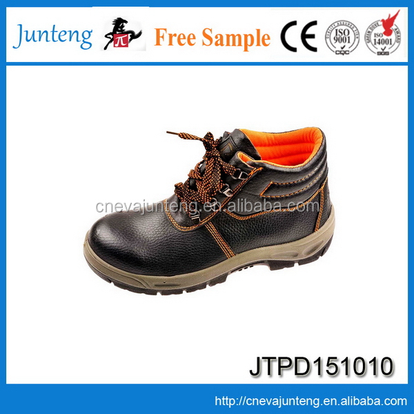 Good quality top sell steel toe insert for safety shoes