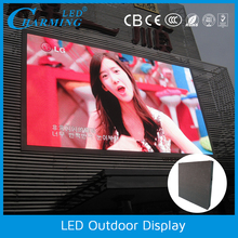 P10 outdoor advertising led display new screen products 2014