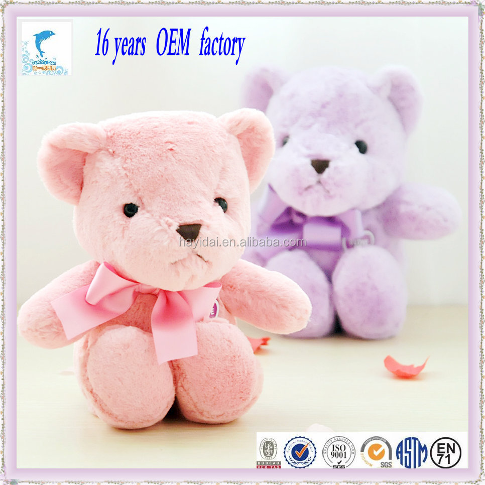 plush toy intelligent talking bear