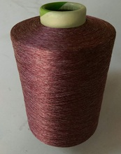 cone textured yarn polyester dty 100D/48F White Bleach NIM