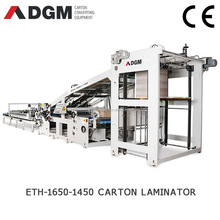 Automatic semi auto laminating machine ETH1650-1450